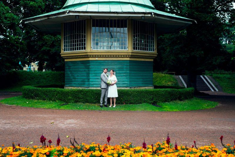 Lunds Stadspark